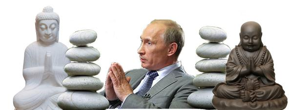 Путин и Дзен